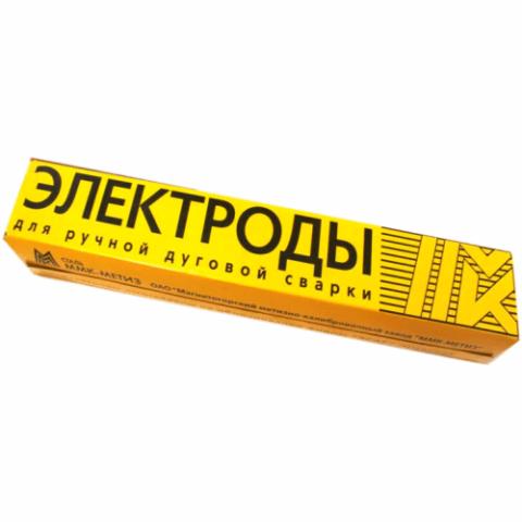 Электроды МР-3 ф 2,5 мм (5кг) ГОСТ 9466-75