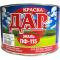 kras_stro_PF_115_1.9kg_1