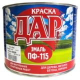 kras_stro_PF_115_2.6kg_1