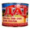 kras_stro_PF_266_1.9kg_1