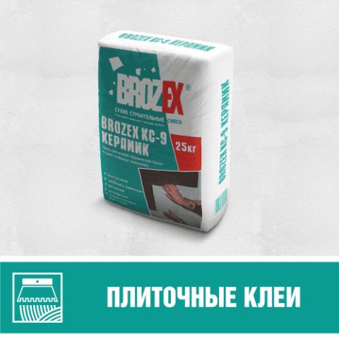 Клей КС-9 Керамик,25кг