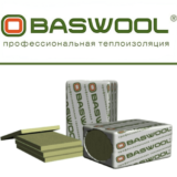 baswool1