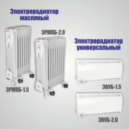 novosti_banner_radiator2